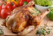 Цыпленок подрощенный